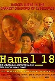 Hamal_18.jpg
